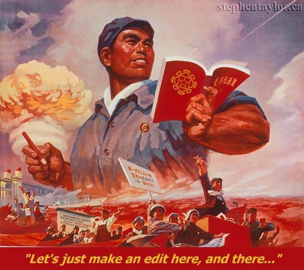 cbc-propaganda.jpg